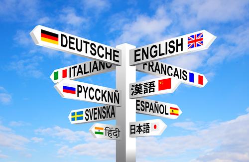 Sito web da tradurre, quali sono le pratiche da evitare
