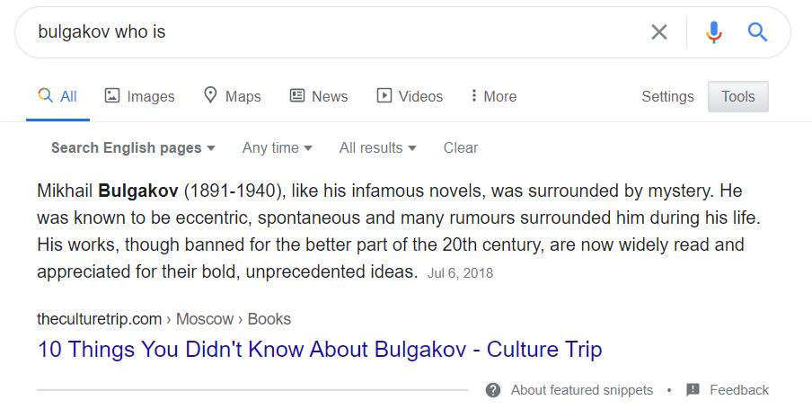 Featured Snippet Paragrafo Testo: ricerca del nome di Bulgakov